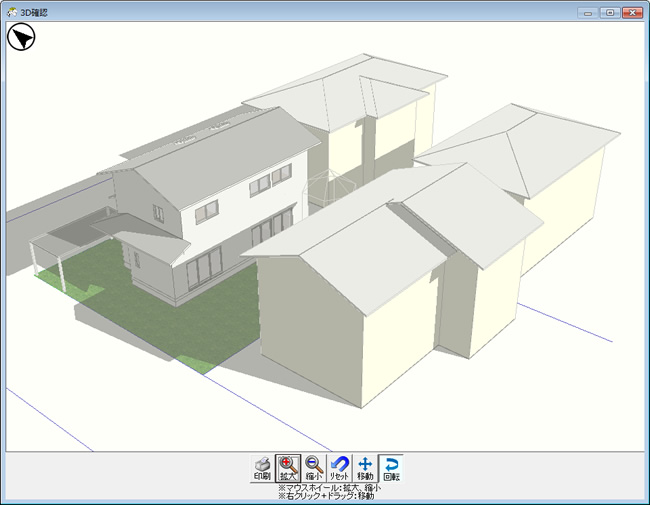 隣棟・敷地の設定:3Dで確認できます
