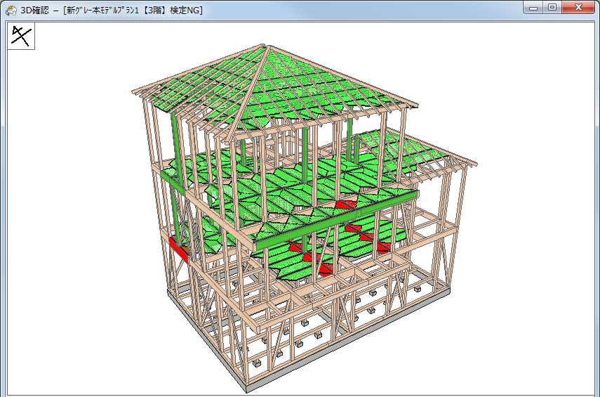 検定NG 3D表示