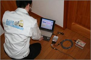 常時微動計測システム 製品概要